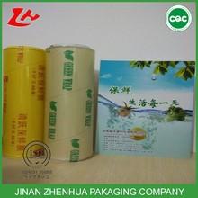 fresh wrap pvc cling film wrap Xin nanya wrap ,food grade plastic film roll, fruits vegetables packing film