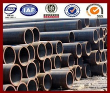 high quality ASTM A192 carbon seamless steel pipe
