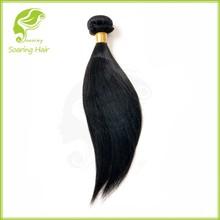 Immediately Delivery!!! Black Friday Brazilian Hair Sales