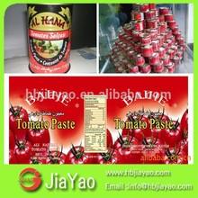 70g tinned tomato puree/italian peeled tomatoes/tomato paste
