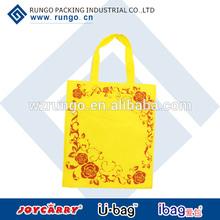 Cheap yellow color non woven tote bag for shopping
