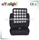 Hot Selling 25pcs 12W LED matrix moving head light,5*5 rgbw led matrix,matrix beam led