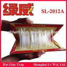 pest control/New Formula Mouse Glue Traps Board SL-2012A
