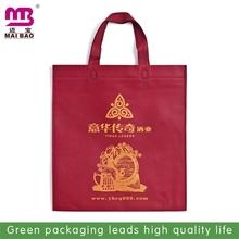 universal international standard 2014 folding dog shape shopping bag
