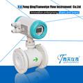 Electro magnética del medidor de caudal / ácido muriatic medidor de flujo