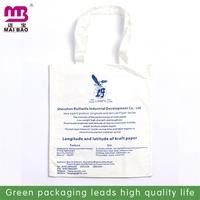 free design this week high quality laminated photo print shopping bag