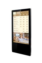 26inch split screen table calendar design ideas,rotating display motor advertising media