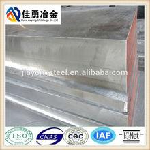 EAF ESR low H21 alloy steel