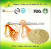 /product-gs/korean-red-ginseng-extract-gold-capsule-for-man-60118573618.html