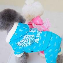 dog's winter wear lovely clothing for dog