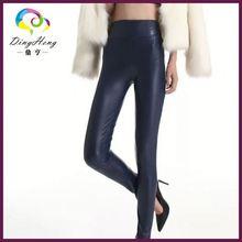 OEM/ODM Factory Supply!! Professional Design women wide leg trouser