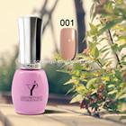 CCO Y3 soak off beauty color gel nail polish