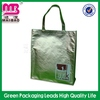 new styling arrival high quality trendy reusable shopping bags