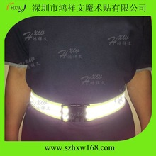 for sport or night usage custom nylon reflective elastci belt