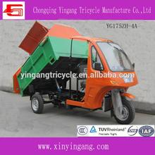 Yingang 175CC dumping device 3 wheel motorcycle