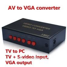 RCA AV to VGA converter , Audi video converter av to vga
