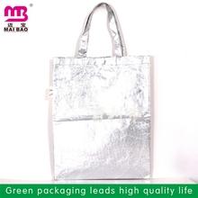 creative design high quality folding dog shape shopping bag