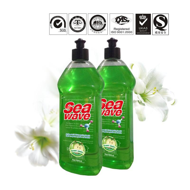 Dishwashing Liquid Brands Oem Brand Dish Wash Liquid