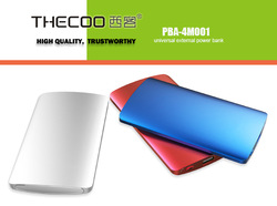 The thinnest and ultra portable high capacity aluminum extrnal Solar Charger built-in li-battery