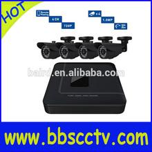 security P2P HD 720P AHD DVR Kit H.264 4CH Economic