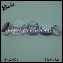 15g cream container nice cosmetic acrylic jar, 30g royal nice cosmetic acrylic jar