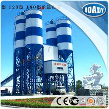 ISO 9000 certification concrete precast plant