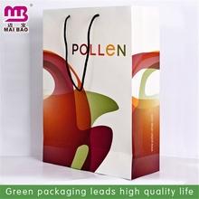 elegant top quality custom graphic art paper bag