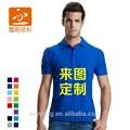 Top venda 100% algodão homens t- camisas projetos do bordado