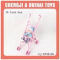 boneca reborn kit com carrinho