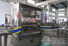 Automatic Food Oil Filling Machine / Equipment / Line