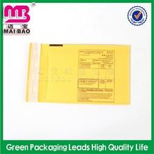 top quality in the industry paper vintage kraft envelopes