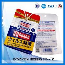 Food,tea,etc Industrial Use and Accept Custom Order vacuum food vacuum plastic packing bag