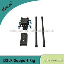 Kernel New Camera Base Plate for Cage Rig Support DSLR for Canon 500D 50D 1000D 1V