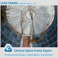 stong aço estrutura do espaço de vidro temperado clarabóia de cúpula