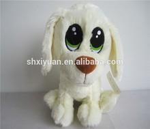 Cute Plush Dog Toy with Big Eyes