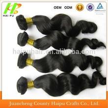 Cheap High Grade 100% Brazilian Human Vrigin Remy Hair Extension Loose Wave
