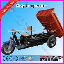 Electric three wheeler/2 ton electric three wheeler/2014 new type electric three wheeler