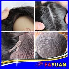 Fayuan factory price Top quality virgin brazilian hair half wig