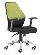 2014 high quality modern office chair with footrest 8266B