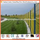 High Strength Powder Coating Welded Garden Wire Mesh Fence