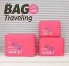 korea design waterproof foldable travel bag in bag