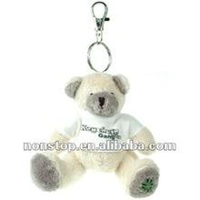 Bear Shaped Reflective Key Ring