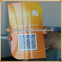 Glossy UV Large size Hang Tag for pets product/ China wholesale Tag/ Hang Tag production