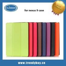 Ultra Slim Lightweight Cover case for Google Nexus 9 Case