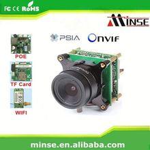 High performance network camera module_IPB-HS202