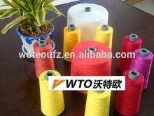 Raw White Wool Slub Yarn Knitting for Fabrics