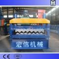 Vendita calda! Con prestazioni stabili in alluminio cina IBR mattonelle che fa macchina