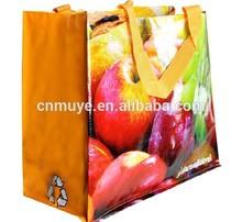 Customized logo print pp woven bag for shopping