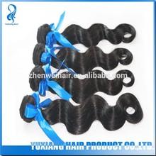 grade 7a virgin hair, Ideal hair band cheap brazilian hair bundles