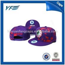 baby flat brim cap headwear custom hat embroidery faux ostrich pu leather